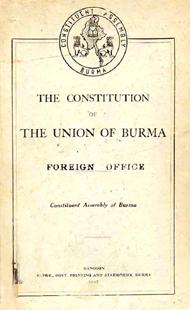 1947 Burmese Constitution (English Version)