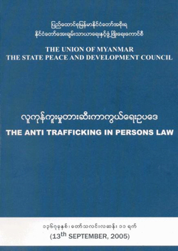 The Anti Trafficking in Persons Law