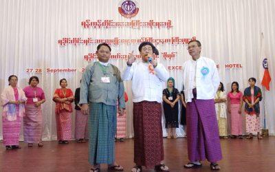 Rakhine Civil Society Forum 2019